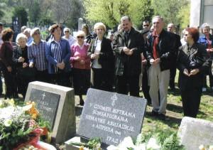 Помен Нишлијама, жртвама бомбардовања немачке авијације 1941. године, на Старом гробљу у Нишу