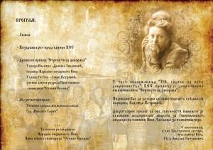 program унтра2.cdr